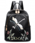 Dragonfly Motif Backpack