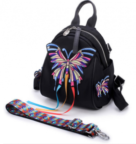 Butterfly Motif Backpack